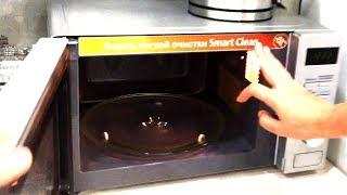 Микроволновая печь Midea AG720C4E-S. Отзыв и обзор