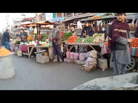 VEGETABLE MARKET AFGHANISTAN - 2019