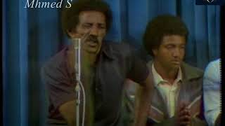 شبشب دكتور شول / سيد  الشيخ مهرجان الثقافة الثالث 1980