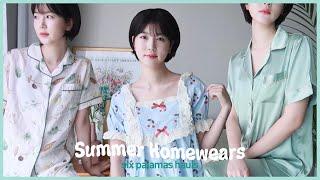 여름 잠옷하울  (저렴이/쉽겟 타오타오 직구/집순이 환…