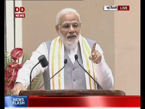 PM Modi addresses on the book release on Venkaiah Naidu's first year as VP