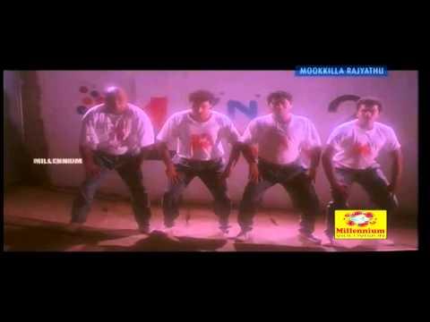 Mookkilyarajyathu - Break Dance Comedy Song