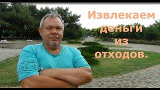 Бизнес Идея, Доход более 1.000.000 Рублей в Месяц. Трусы от Рублей Женские