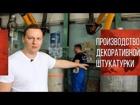 Яндекс - Yandex