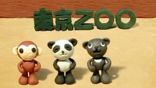 フジテレビ「東京ZOO」ショートアニメ2