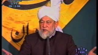 Jalsa Salana Qadian 1996 - Concluding Address by Hazrat Mirza Tahir Ahmad (rh)