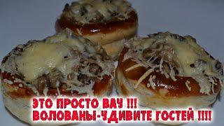 теперь ГОТОВЛЮ ТОЛЬКО ЭТО ВОЛОВАНЫ С СЫРОМ Блюда из грибов Готовим Рецепт Рецепты Кухня Грибы ЕДА