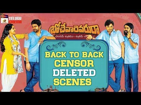 Brochevarevarura BACK TO BACK CENSOR DELETED SCENES | Sree Vishnu | Priyadarshi | 2019 Telugu Movies