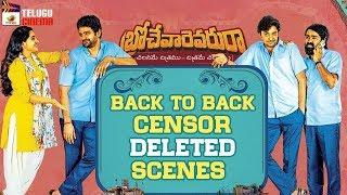 Brochevarevarura BACK TO BACK CENSOR DELETED SCENES   Sree Vishnu   Priyadarshi   2019 Telugu Movies
