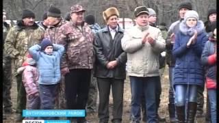 В Бутурлиновке в третий раз отметили День охотника