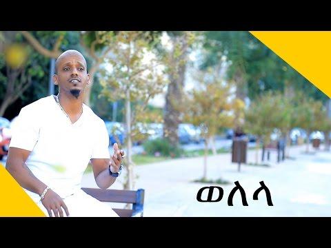 New Eritrean Music 2017  - Mihreteab Goitom