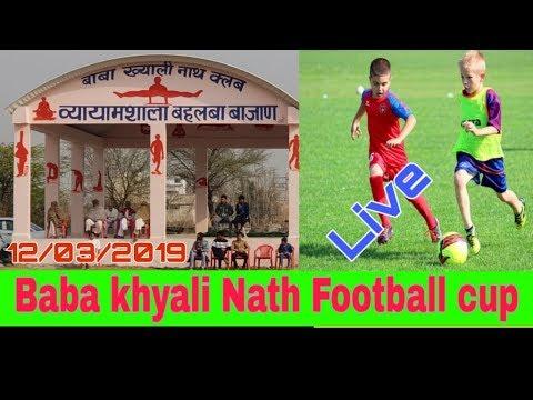 BABA KHYALI NATH FOOTBALL CLUB BHELBA 12/3/19 / (live in der Kabadi-Zone 77) + video