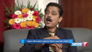 Pain relief via non-surgical methods   Doctor Naanga Eppadi Irukkanum