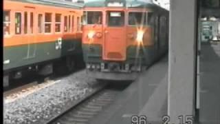 十数年前の静岡駅と小田原駅他 thumbnail