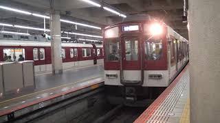 近鉄南大阪線6600系+6400系 普通藤井寺行き 大阪阿部野橋発車