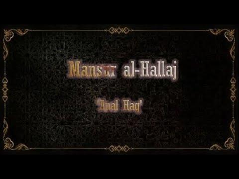Mansur Al-Hallaj ~