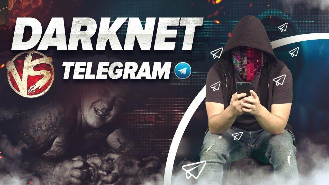 Даркнет телеграм настроить тор браузер на андроид gydra