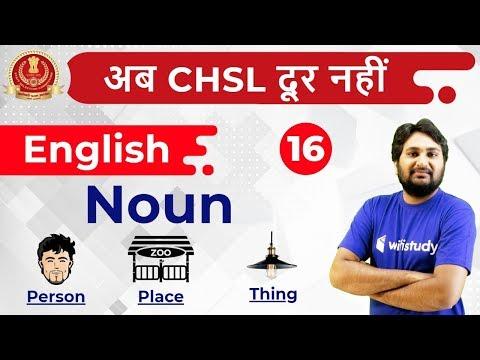 9:30 PM - SSC CHSL 2018 | English by Harsh Sir | Noun