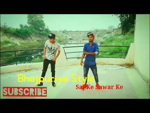 Saj Ke Sawar Ke Jab Aawelu Bhojpuriya Style Super Hit Song Dance Cover Shalu Ansari /Indal Kumar