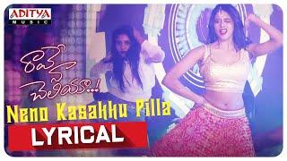 Fasak Lyrical Rave Naa Cheliya Songs Anil Subhangi Maheshwara Reddy M M Kumar
