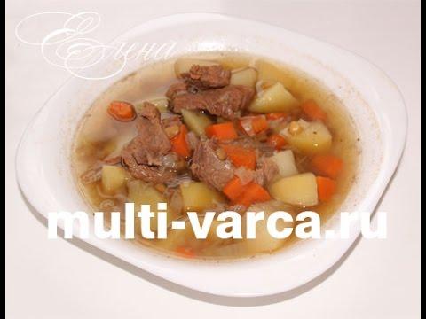 Бульоны и супы - рецепты -