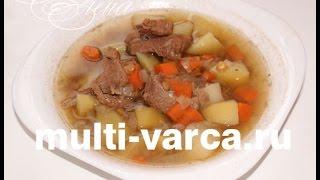 Чечевичный суп с мясом в мультиварке, как приготовить вкусный мясной суп с зеленой чечевицей