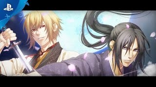 Hakuoki: Kyoto Winds - Announcement Teaser Trailer | PS Vita