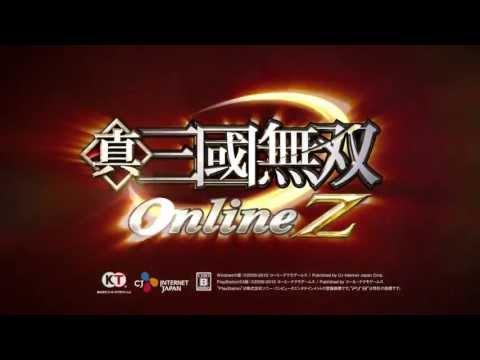 『真・三國無双 Online Z』 TVCFムービー(Web限定版)