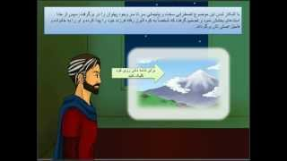 The Story of Simorgh Part 9: Sam