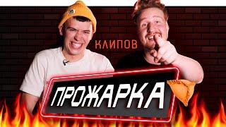 ПРОЖАРКА ТАТАРСКИХ КЛИПОВ #2  |  КРИМИНАЛЬНАЯ
