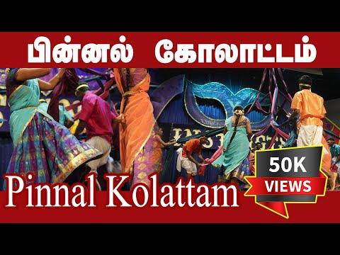 Pinnal Kolattam organized by SSN Saaral Tamil Mantram at Instincts 2K17