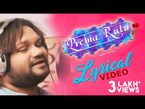 Prema Rutu | Lyrical Video | Odia Album | Humane Sagar | Sukamuni Digal | Suraj Haldar