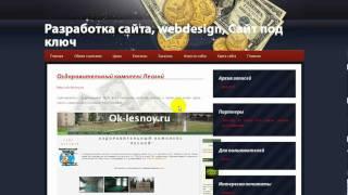 Sokolov.biz.nf Создание сайтов под ключ. Web-дизайн(Создание сайтов от а до я. Сайт-визитка: * Создание сайта в зоне .ru или др * Разработка уникального дизайна..., 2010-05-27T09:35:05.000Z)