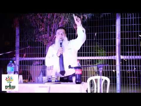 ערב חיזוק באור יהודה - הרב יגאל כהן - שידור חי מאור יהודה HD