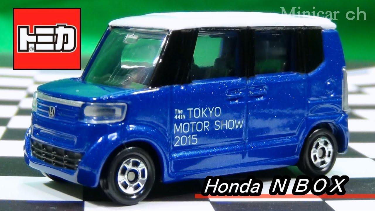東京モーターショー記念トミカ Honda N BOX - YouTube