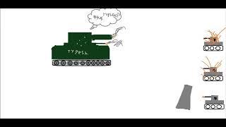 мульт про танки(альфа версия будем доробатывать)