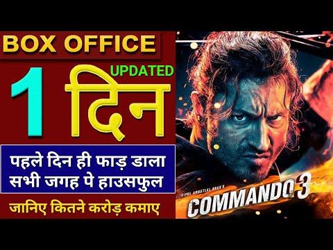 Commando 3 Box Office Collection, Commando 3 1st Day Collection, Commando 3 Full Movie Collection, Mp3