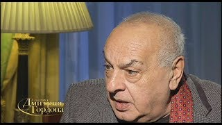 Оганезов: Гурченко с Кобзоном расстались, потому что в колоде карт два пиковых туза быть не может