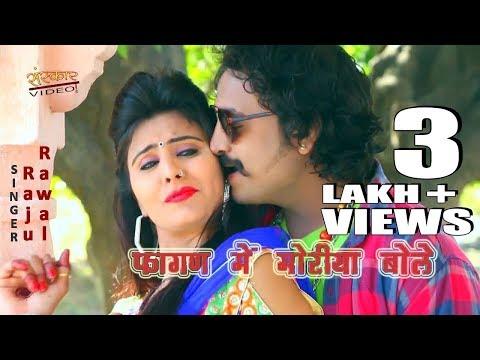 Fagan Me Moriya Bole | Raju Rawal, Mamta Rangili | Fagan | Rajasthani Folk Song 2018
