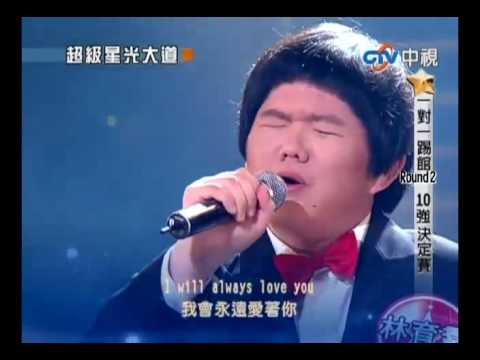 Lin Yu Chun Sings Whitney Houston