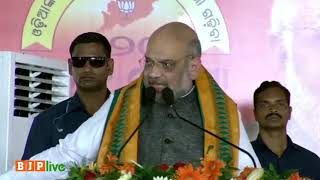 नवीन बाबू को ओडिशा की जनता की नहीं अपनी कुर्सी की ज्यादा चिंता है : श्री अमित शाह