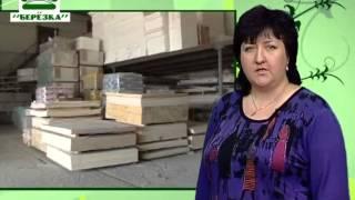 Оптовый склад Берёзка(, 2013-07-25T08:41:49.000Z)