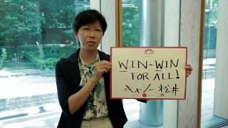Vol.3 キャシー松井 (ゴールドマン・サックス証券株式会社 副会長、チーフ日本株ストラテジスト、グローバル・マクロ調査部アジア部門統括) #WAWTokyo2015