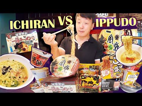 ICHIRAN vs IPPUDO Instant Noodles JAPANESE SUPERMARKET Instant Noodle Taste Test