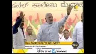 Karnataka Assembly polls: PM Modi starts campaign for key elections in the south