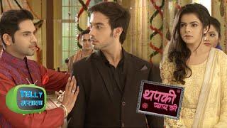 Dhruv PROPOSES Thapki While Bihaan Watches | Thapki Pyar Ki | Colors