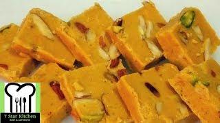 स्वादिष्ट बेसन की बर्फी 15  मिनट में बनायें | Tasty Besan ki Barfi in 15 minutes