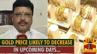 Gold Price Likely to Decrease more in Upcoming Days spl video news 31-07-2015 Thanthi TV news