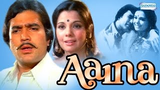 Aaina - Full Movie In 15 Mins - Mumtaz - Rajesh Khanna - Nirupa Roy