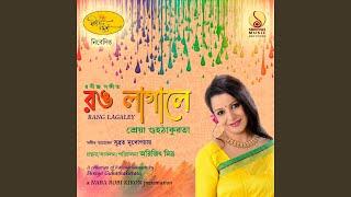 Akash Amai Bhorlo